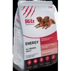 BLITZ ADULT ENERGY DOG (ЭДАЛТ ЭНЕРДЖИ ДОГ) - сухой корм для спортивных и служебных взрослых собак всех пород