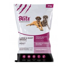 Blitz Adult Giant & Large Breed (Эдалт Джаянт Энд Лардж Брид)