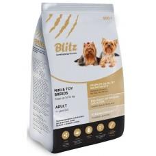 BLITZ ADULT MINI & TOY (Эдалт Мини Энд Той) – сухой корм для взрослых собак миниатюрных и мелких пород