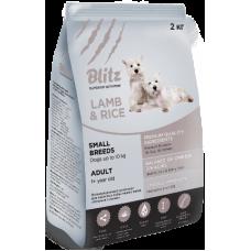 BLITZ ADULT SMALL BREEDS LAMB & RICE (ЯГНЕНОК и РИС) - корм для взрослых собак мелких пород