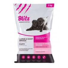 BLITZ PUPPY GIANT & LARGE BREED (Паппи Джаянт Энд Лардж Брид) – сухой корм для щенков гигантских и крупных пород
