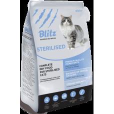 BLITZ STERILISED CAT - корм для стерилизованных кошек и кастрированных котов всех пород