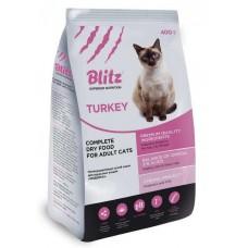 BLITZ TURKEY ADULT CAT (ИНДЕЙКА) – сухой корм для взрослых кошек всех пород